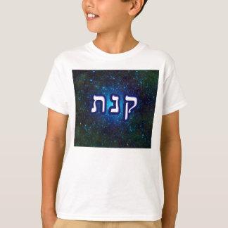 Star Cluster Kenneth Shirts