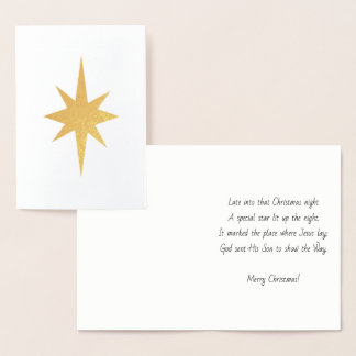 Star of Bethlehem Christmas Card - Foil