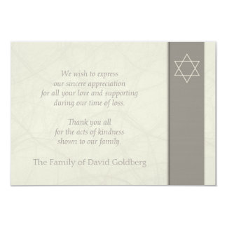 Star of David 2 Sympathy Thank You Flat Card