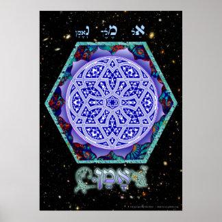 Star of David - Amen Meditation Poster