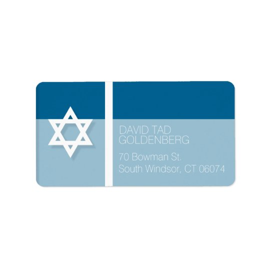 Star of David Bar Mitzvah Personalised Label