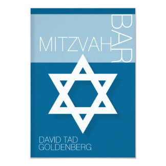 Star of David  Bar Mitzvah Personalized Invitation
