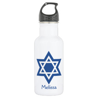Star of David Blue and White 532 Ml Water Bottle