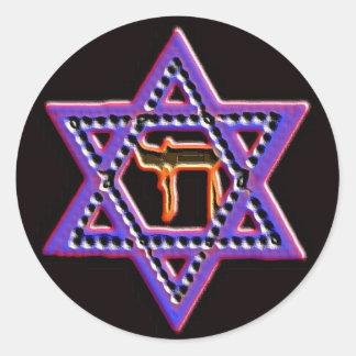 Star of David Chai sticker