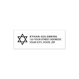 Star of David classy elegant return address Self-inking Stamp