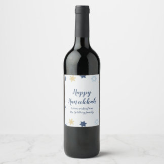 Star of David | Cute Blue and Gold Hanukkah Wine Label
