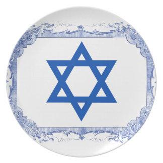 Star of David Decorative Frame Plate