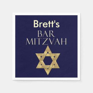 Star of David Designer Bar Mitzvah Napkins Disposable Serviettes