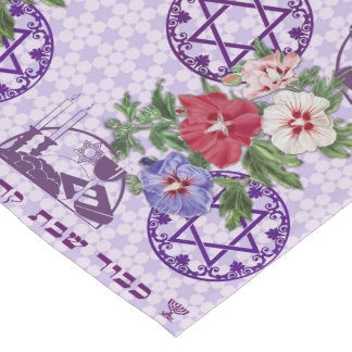 Star of David Flower Runner