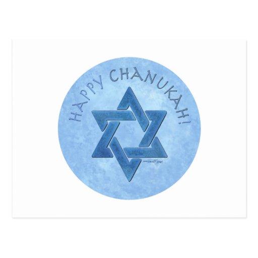 Star of David - Happy Chanukah card Post Card