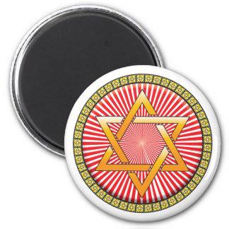 Star of David Icon Fridge Magnets