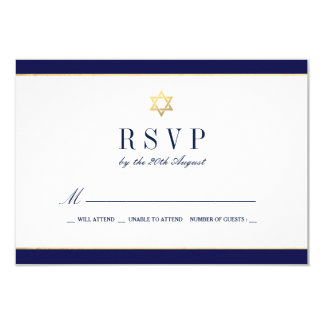 Star of David RSVP Card