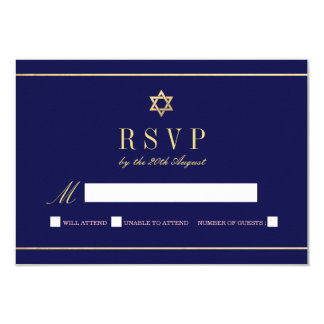 Star of David RSVP Deep Blue | Return Address Card
