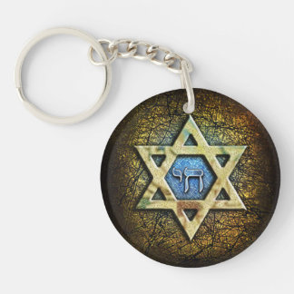 Star of David with Chai Symbol of life in Center Key Ring