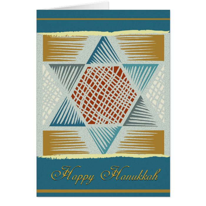 Star of David woodcut-Hanukkah Greeting Card