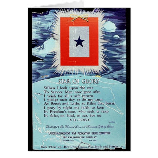 Star Of Glory Victory Greeting Card