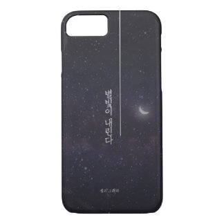 Starlight is Falling Design Collection Phone Case