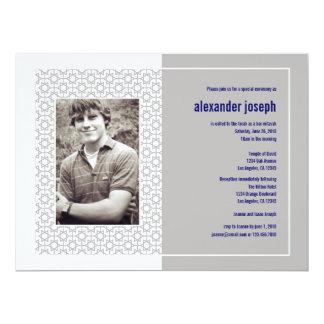 Starry Frame Bar Mitzvah (Extra Large) Invitation
