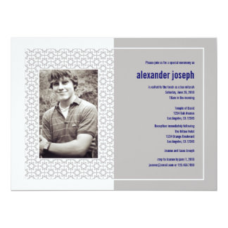 Starry Frame Bar Mitzvah (Extra Large) Invitation