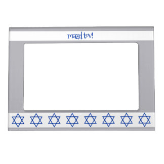 Stars of David Mazel Tav! Magnetic Frame