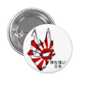 Stay Strong Japan Pin