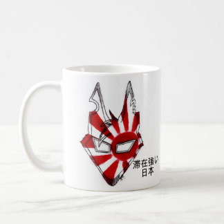 Stay Strong Japan Classic White Coffee Mug
