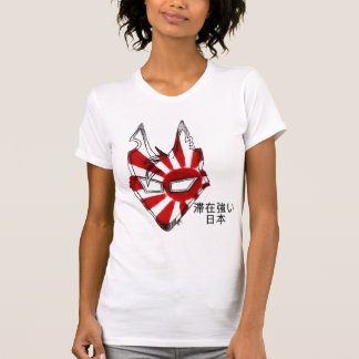 Stay Strong, Japan. Shirts