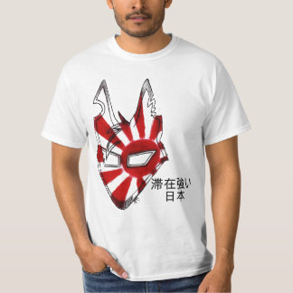 Stay Strong Japan T-Shirt
