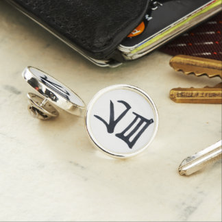 Steamy Japanese Kanji Delicious round lapel pin