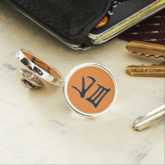 Steamy Japanese Kanji Delicious tan lapel pin