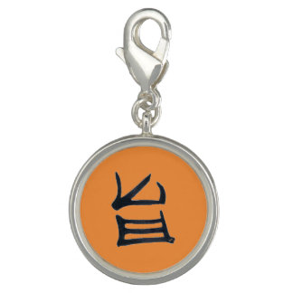Steamy Japanese Kanji Delicious tan round charm