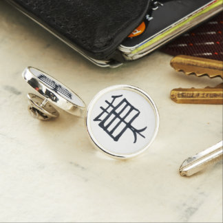 Steamy Japanese Kanji Treat round lapel pin