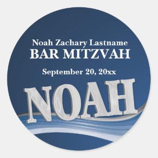 Steel Blue Name Noah Round Sticker
