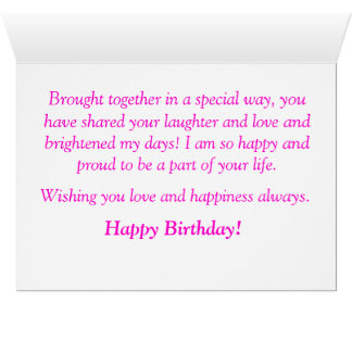Step Daughter Birthday Card