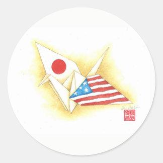 Stickers ~ Japan-U.S. Friendship