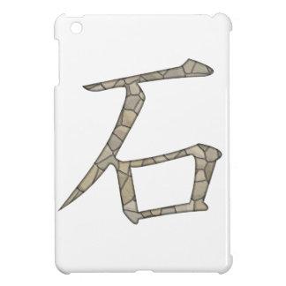 Stone Case For The iPad Mini