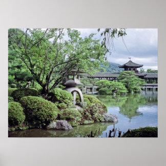 STONE LANTERN at HEIAN SHINTO SHRINE - KYOTO Poster
