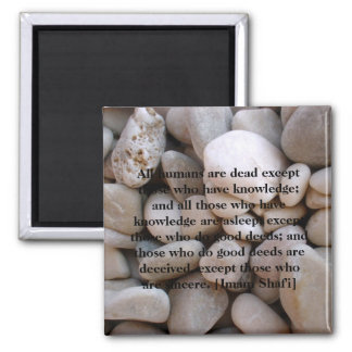 Stone Magnet with Wise Quote