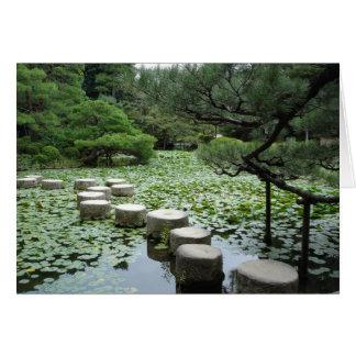 Stone path Heian Jingu Temple Garden, Kyoto Japan Card