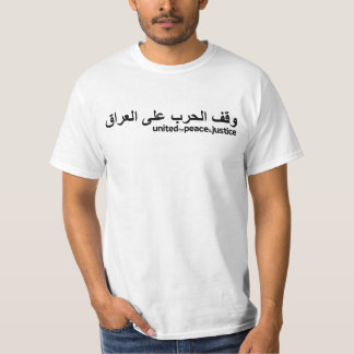 Stop the War Arabic T-Shirt