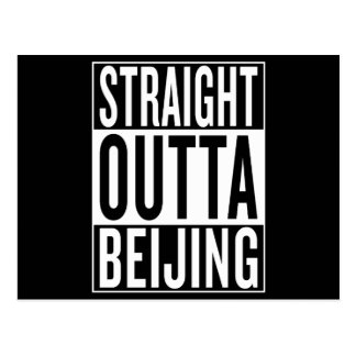 straight outta Beijing Postcard