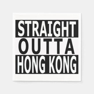 Straight Outta Hong Kong Cocktail Napkins Disposable Serviettes