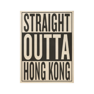 straight outta Hong Kong Wood Poster