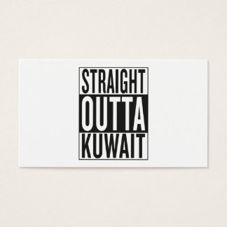 straight outta Kuwait Business Card