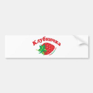 Strawberry Bumper Sticker