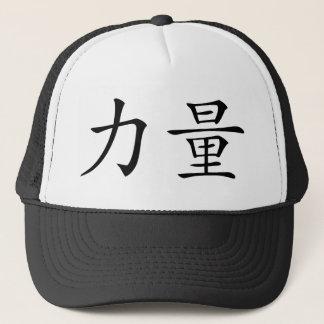 strength trucker hat