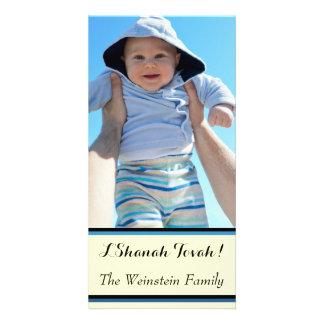 Striped Rosh Hashanah Photo Card