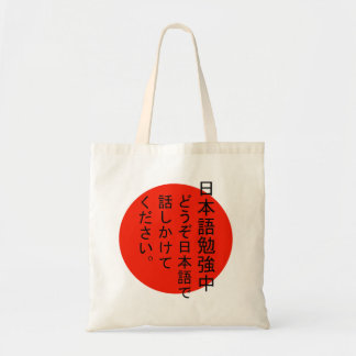 Studying Japanese Talk to me in Japanese tote bag