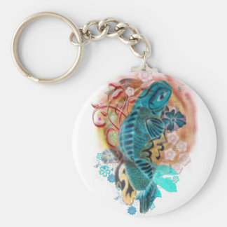 Stylish Japanese Koi Fish Key Ring