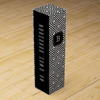 Stylish Modern Black Greek Key Monogram Gift Box